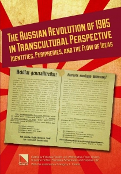 Bookcover The Russian Revolution of 1905 in Transcultural Perspective: Identities, Peripheries, and the Flow of Ideas
