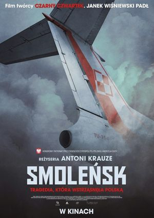 movie poster Smoleńsk